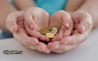 Налоговые вычеты при благотворительности