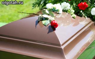 Как компенсировать похоронные расходы пособием на погребение