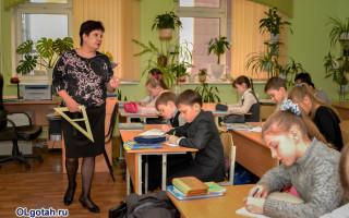 Разновидности льгот учителям в сельской местности и в городских школах