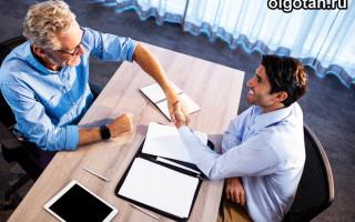 Плюсы и минусы увольнения по соглашению сторон с выплатой компенсации