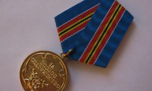 Награждение медалью «За боевое содружество» МВД — льготы и привилегии кавалерам