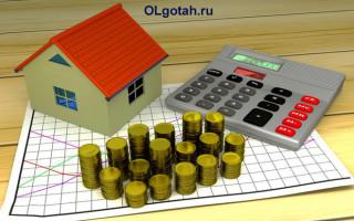 Предоставление льготной ипотеки в России