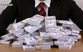 Особенности и порядок предоставления льгот по налогу на прибыль