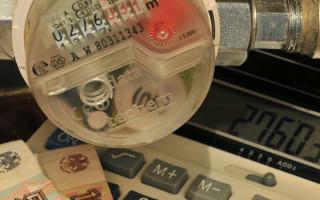 Условия и порядок получения субсидии на оплату ЖКХ