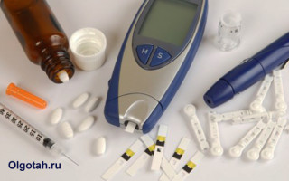 Порядок предоставления бесплатных лекарств и льгот для диабетиков