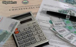 Получение гражданами налогового вычета за потребительский кредит
