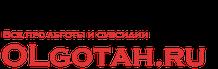 Все о льготах и выплатах: субсидии и налоговых вычеты, предоставление материальной помощи по закону нуждающимся категориям граждан РФ