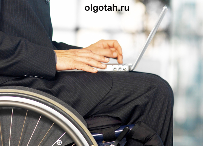 Инвалид в коляске с ноутбуком