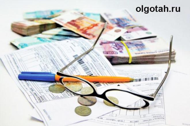 Очки, документы и деньги