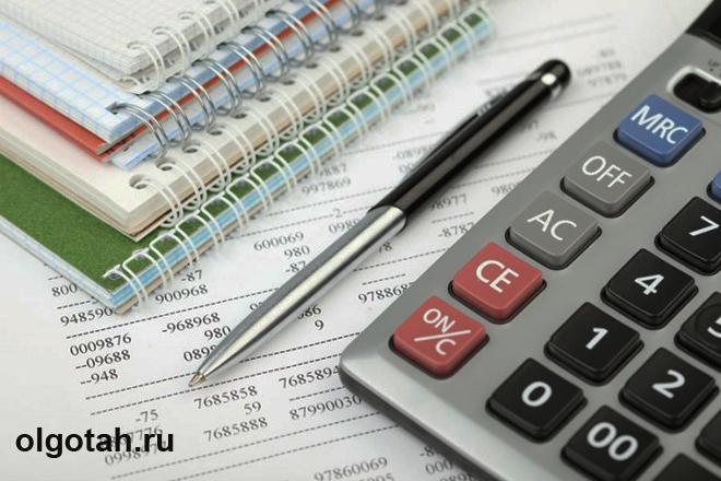 Калькулятор, ручка и тетради