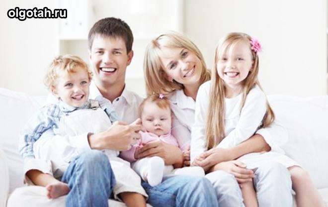 Семья из 5 человек