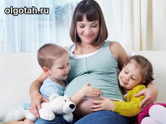 Беременная мама с детьми