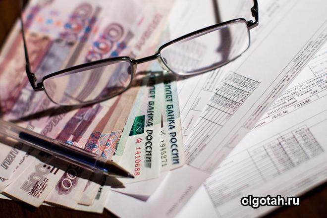 Очки и деньги
