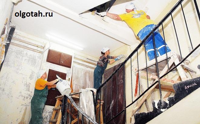 Рабочие делают ремонт в подъезде дома
