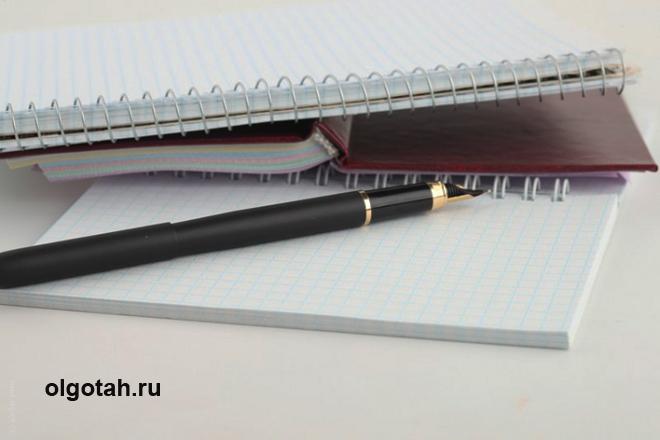 Тетрадки и ручка