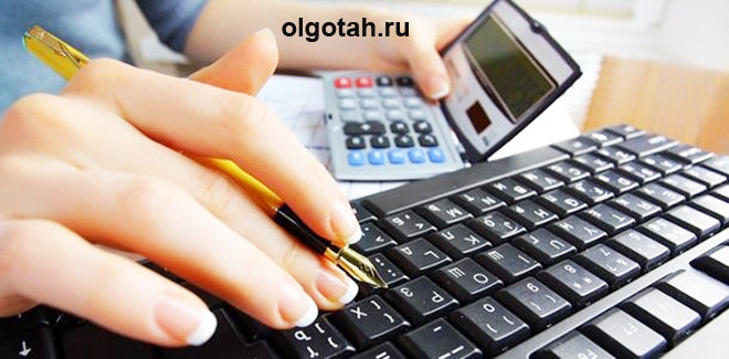 Калькулятор и компьютерная клавиатура