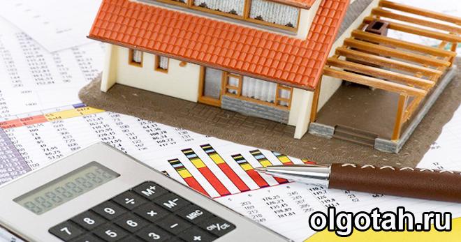 Домик игрушечный и калькулятор