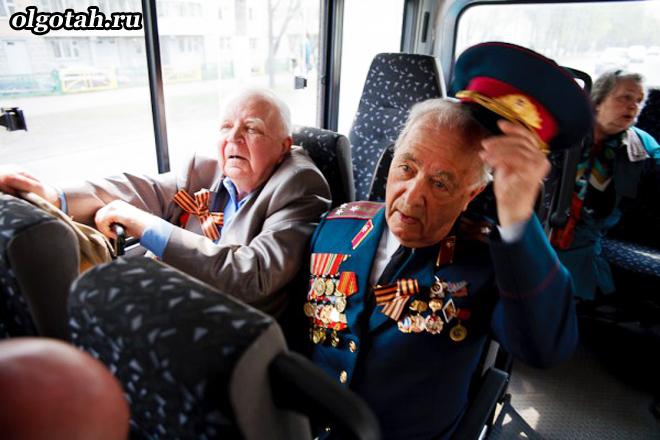Инвалиды в автобусе