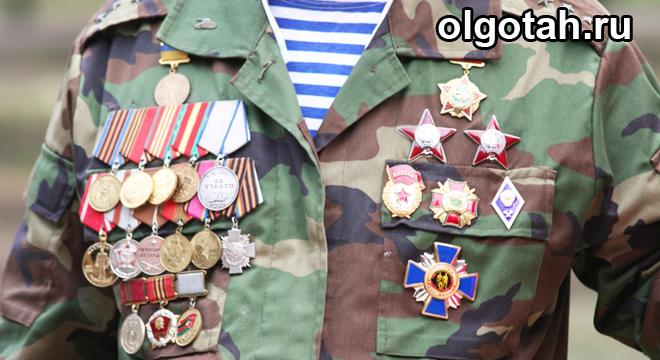Военный с орденами