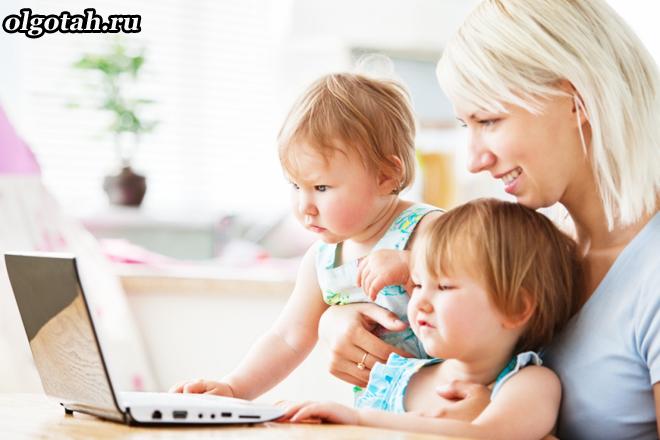 Мама с детьми за ноутбуком