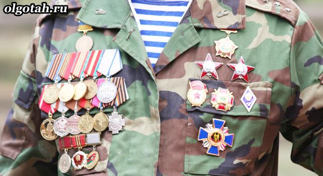 Медали за заслуги