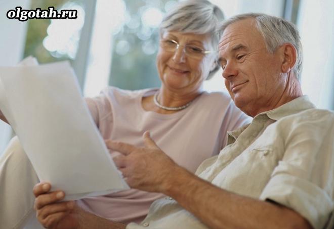 Пенсионеры читают бумаги