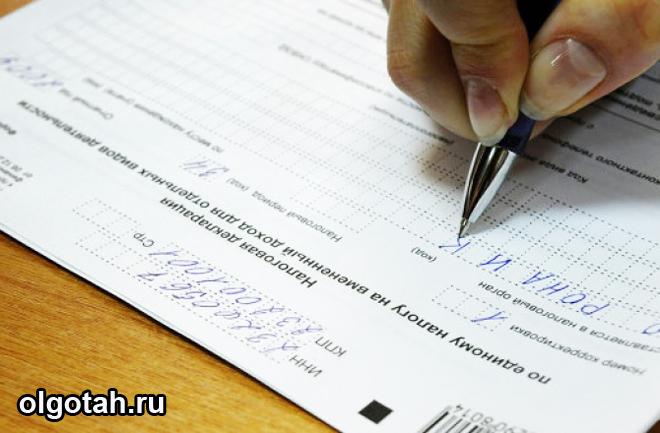Декларация и ручка