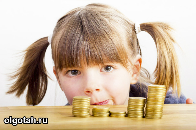Девочка и золотые монеты