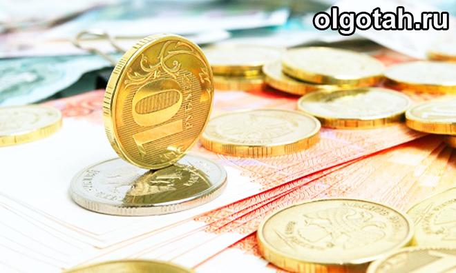 Бумажные деньги и монеты