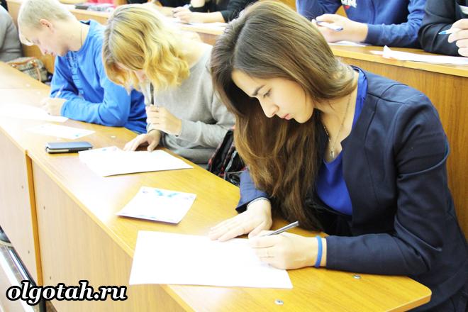 Студенты сидят на лекции