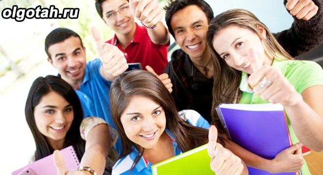Молодые люди с тетрадями, студенты