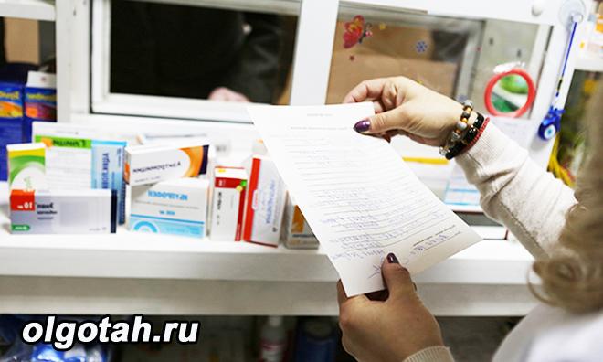 Фармацевт читает рецепт от врача