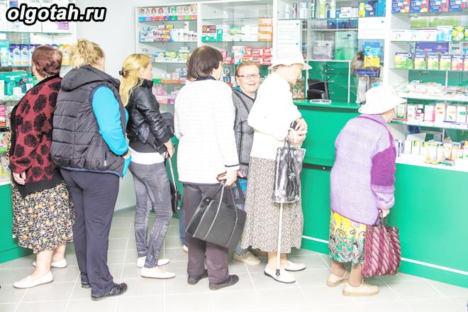 Очередь в аптеку