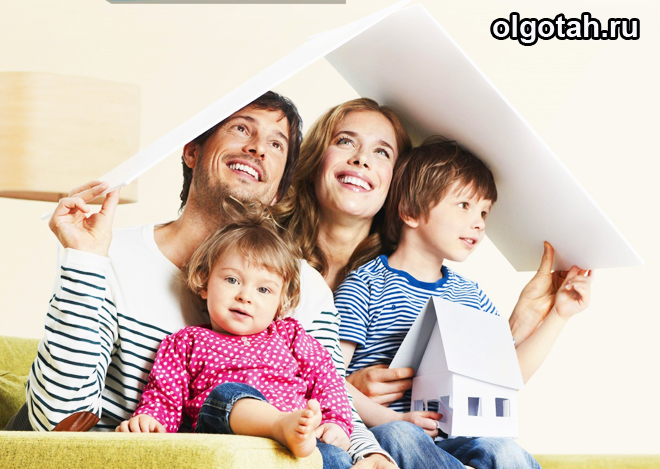 Семья сидит вместе, в домике