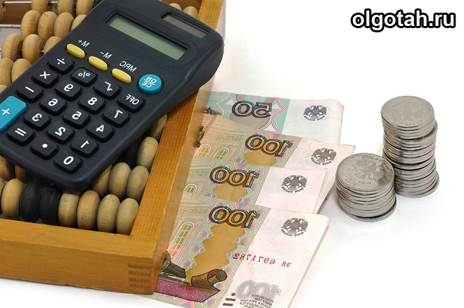 Калькулятор, счеты, деньги