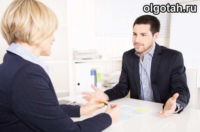 Женщина и мужчина официально общаются