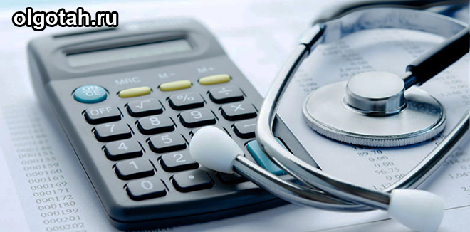 Калькулятор с медицинскими инструментами