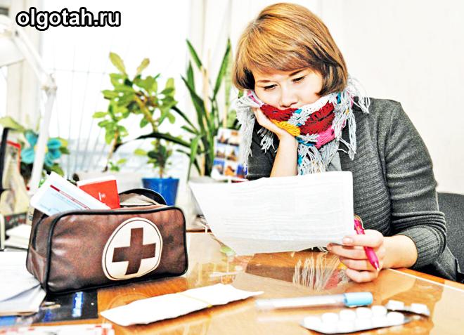 Женщина в офисе читает бумагу