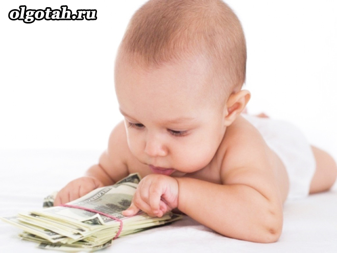 Маленький ребенок с пачкой денег