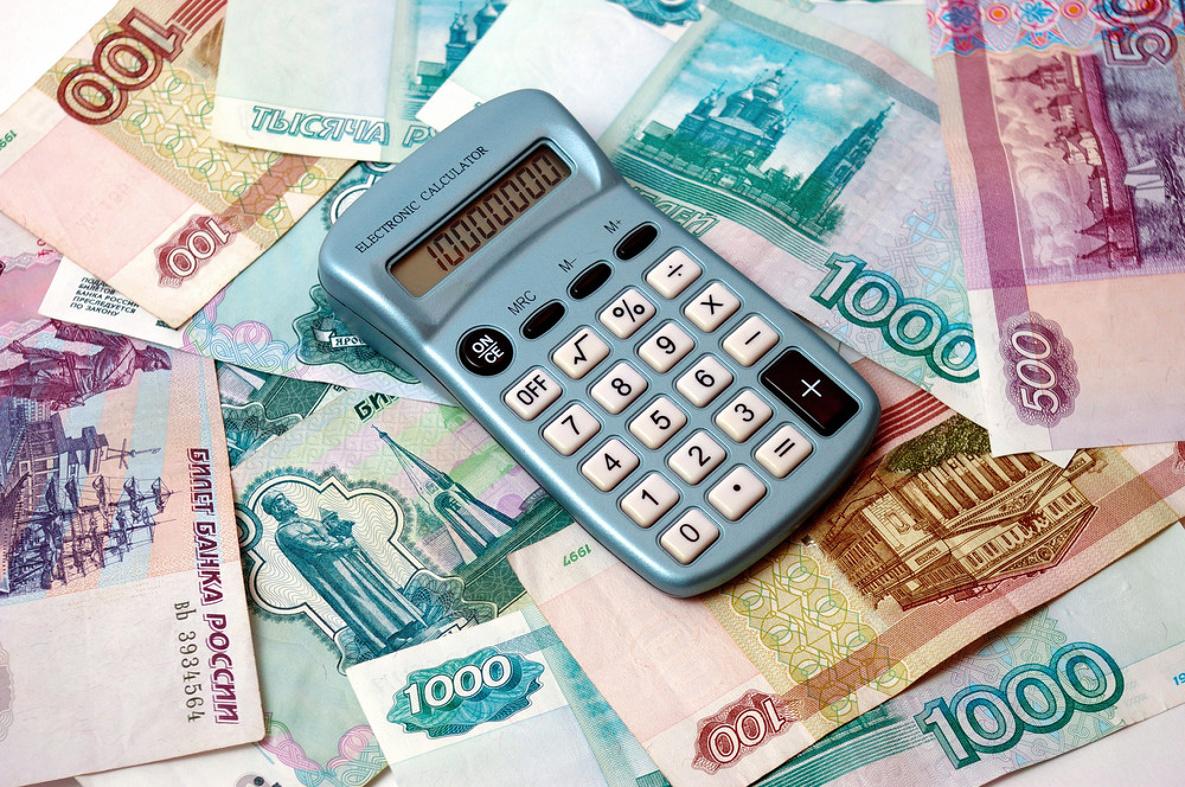 Изображение - Единовременная выплата пенсионерам edinovremennaya-vyplata-iz-nakopitelnoj-chasti-pensii-1