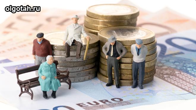Изображение - Единовременная выплата пенсионерам edinovremennaya-vyplata-iz-nakopitelnoj-chasti-pensii-2