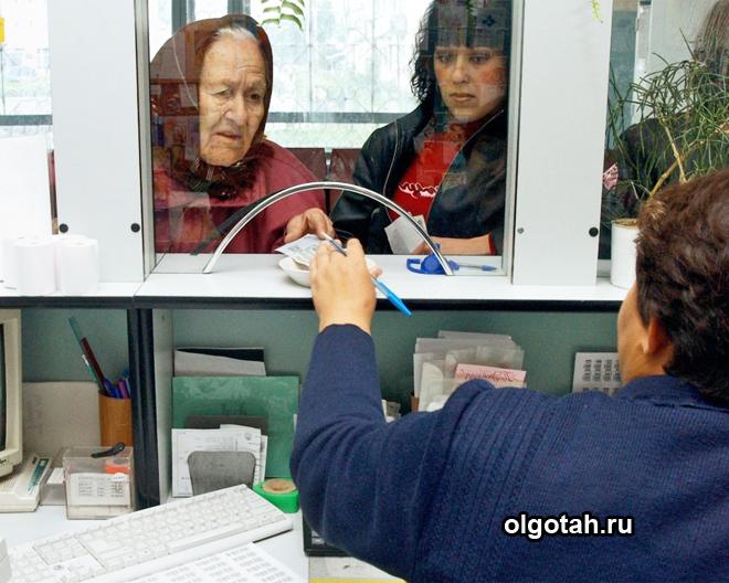 Изображение - Единовременная выплата пенсионерам edinovremennaya-vyplata-iz-nakopitelnoj-chasti-pensii-4