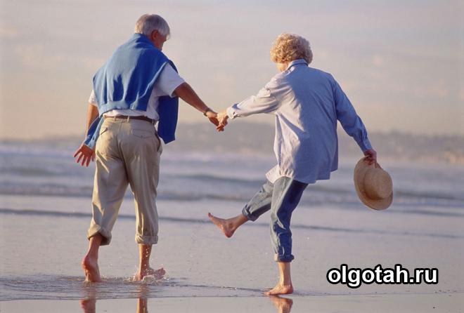 Изображение - Единовременная выплата пенсионерам edinovremennaya-vyplata-iz-nakopitelnoj-chasti-pensii-5
