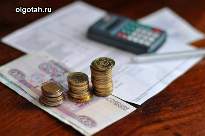 Изображение - Единовременная выплата пенсионерам edinovremennaya-vyplata-iz-nakopitelnoj-chasti-pensii-6