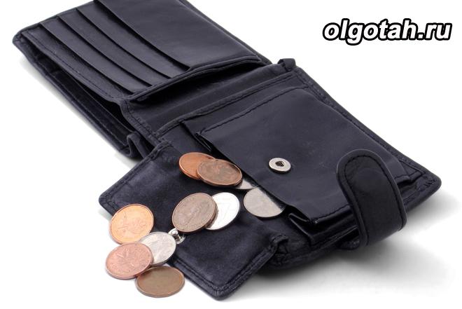 Кожаный мужской кошелек с монетами