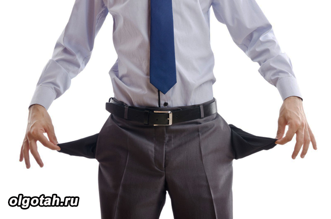 Бизнесмен с вывернул карманы у брюк наружу