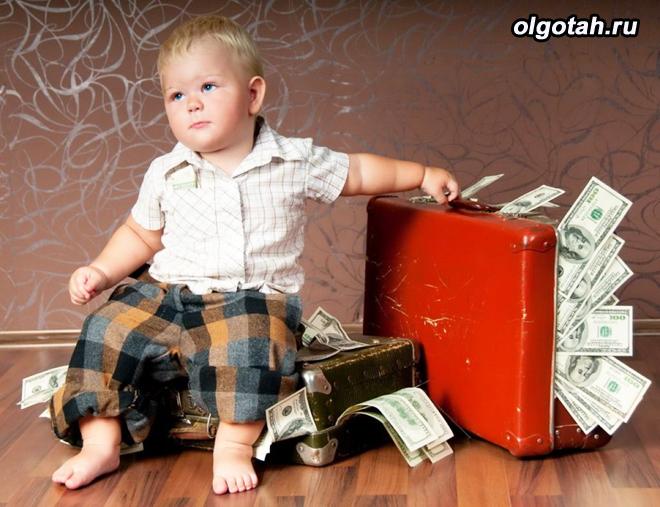 Ребенок с чемоданом денег