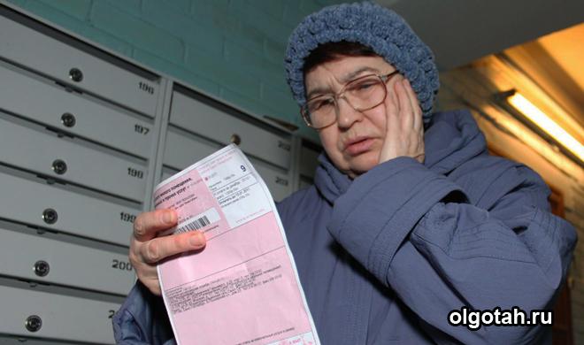 Пенсионерка достала платежку из почтового ящика