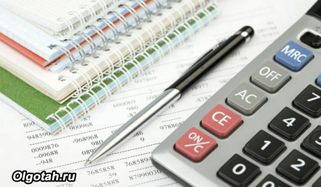 Калькулятор, тетради, ручка