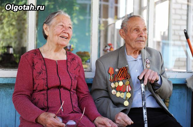 Ветераны труда с медалями